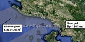 """Nafta, """"beteja"""" shqiptaro-greke. Mbivendosje e zonave të kërkimit në detin Jon  (Foto+Video)"""