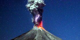 Magji vullkanike