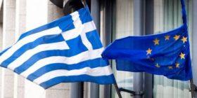 Plan për përjashtimin e Greqisë nga eurozona
