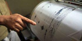 Tërmet me magnitudë 3.8 ballë në Tiranë