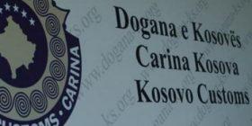 Suspendohen 3 oficerë doganorë në Drejtorinë rajonale të Mitrovicës