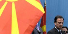 """Blic"": Mijalkov e ka organizue konfliktin ne Kumanove"