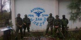 Zbulohen paraushtarakët grekë që provokuan Shqipërinë më 2014 (Foto)