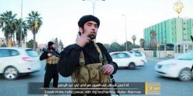 "Siri: Vritet ""ministri i naftës"" së IS-it"