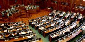 Opozita kërkon tërheqjen e forcave speciale nga Kuvendi