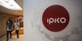 IPKO tani lidhet edhe me AMC në Shqipëri