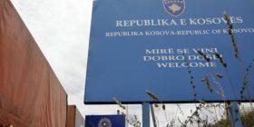 Bashkimi i Doganës dhe ATK-së shtyhet për vitin tjetër