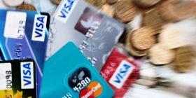 Fondi për kredi – marrëveshje me të gjitha bankat