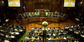 Kryesia cakton seancën e Kuvendit për datën 24 mars