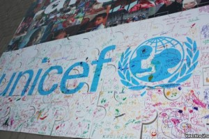 unicefr1_s