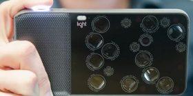 Një shpikje gjeniale, 16 kamera në një të vetme (Foto)