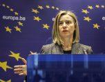 Shoqëria civile e Kosovës dhe e Serbisë kërkon nga Mogherini të deklarohet publikisht kundër ndarjes