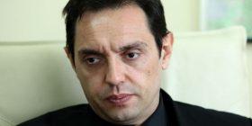 """""""Deklaratat e Izetbegovit për Kosovën vënë në pikëpyetje stabilitetin e rajonit"""""""