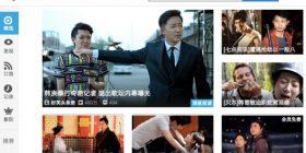 Alibaba blen versionin kinez të YouTube-it për 3.7 miliardë dollarë
