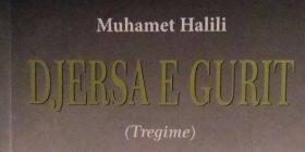 """Doli nga shtypi libri  """"Djersa e Gurit"""" – Muhamet HALILI Vepra të reja"""