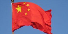 Kina miraton ligjin e ri kundër terrorizmit