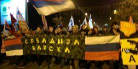 """Në Podgoricë protestë anti-NATO me thirrjet """"Kosova është zemra e Serbisë"""""""