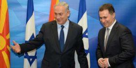 Çka fshihet pas vizitës së Gruevskit në Izrael?