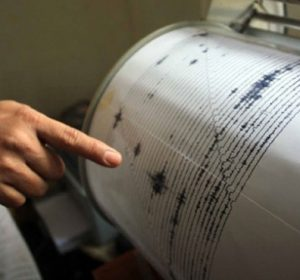 Pas Shqipërisë, tërmeti godet këtë shtet afër Kosovës