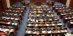 Kuvendi do të debatojë për rrogë minimale, të falimentuarit dhe taksën radiodifuzive