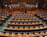 Lajmi i fundit: Palët nuk arritën marrëveshje për demarkacionin, vazhdojnë nesër