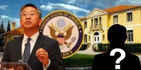 Donald Lu-Sekretarit të shtetit amerikan: Më keni syrgjynosur në një vend hajdutësh