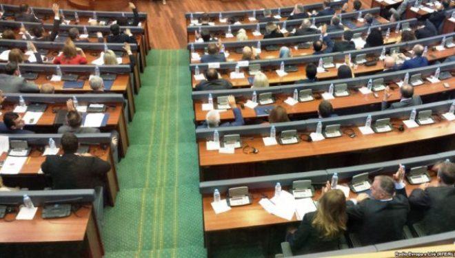 Kështu votuan deputetët për Ligjin për Trepçën