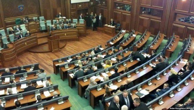 Deklarata e Kuvendit, ikje nga ratifikimi i Demarkacionit