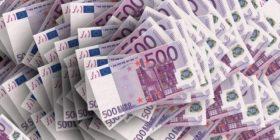 """Rreth 9 milionë euro, """"të askujt"""", mund të barten nga Trusti në buxhet"""