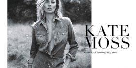 Kate Moss, me agjenci modelingu të sajën