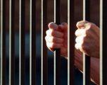Të burgosurit në Dubravë i refuzohet pushimi, lëndon veten duke e qepur gojën (Foto)