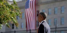 Obama: Kongresi gaboi me ligjin për 11 shtatorin