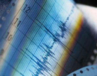 Tërmet i rëndë në Indonezi