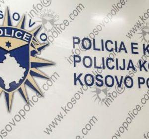 Personat më të kërkuar nga Policia e Kosovës