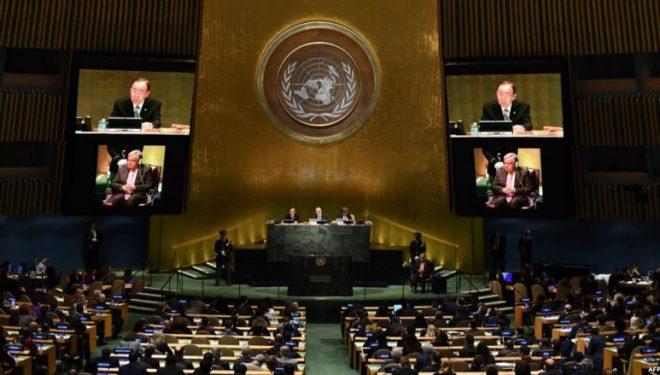 Votë në OKB për një marrëveshje të re për ndalimin e armëve bërthamore