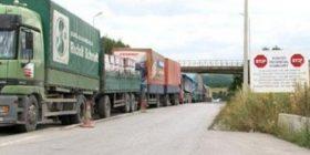 Mbi 1 milion euro janë mbledhur taksa nga importi i mallrave nga Serbia, që nga reciprociteti