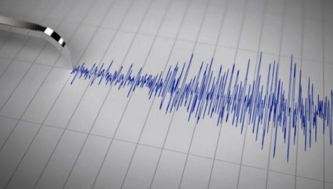 Tërmet në kufirin Kosovë-Serbi