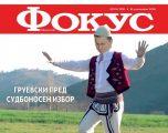 """Kur Gruevski """"vishet"""" me kostum shqiptar (Foto)"""