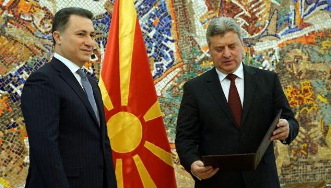 Gruevski me gjasa të vogla për formimin e qeverisë