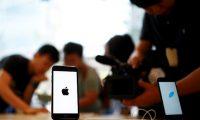 iPhone 8 mund të karrikohet me wireless