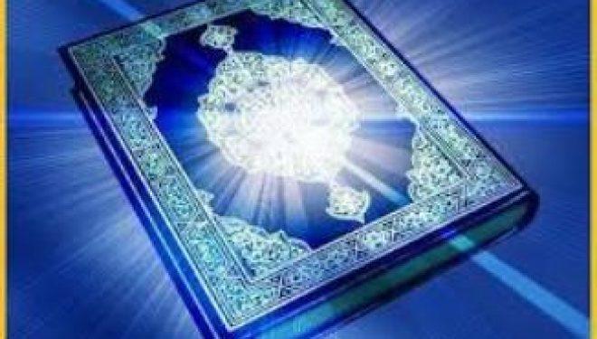 Reflektimi i ndëgjimit të Kur'anit në trupin tuaj