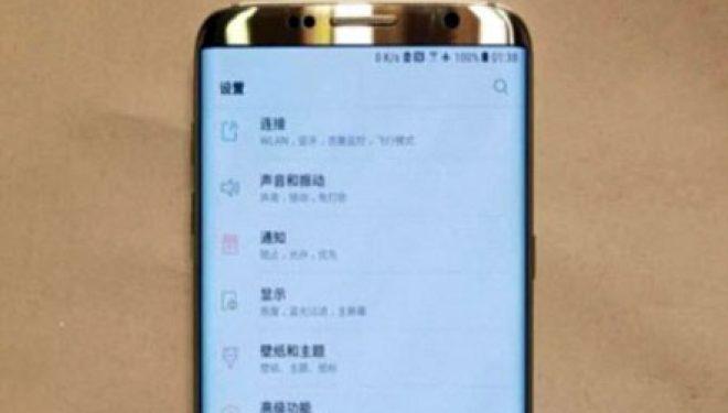 A është ky Samsung Galaxy S8? (Foto)