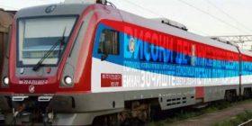 Treni që Kosova s'mund ta ndalë