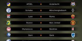 Shorti i Europa League, derbi gjerman, Lyon-Roma (Foto)
