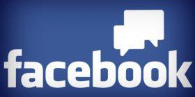 Facebook me ndryshimin e ri, edhe komentet si Messenger