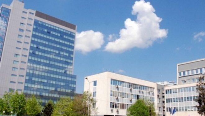 Qeveria e Kosovës mban Ankandin e Obligacioneve të Thesarit
