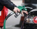 Rritet prapë çmimi i naftës në Kosovë