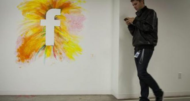 Facebook Workplace është falas