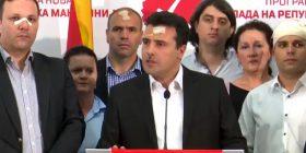 Sot vazhdojnë bisedimet për qeverinë e re në Maqedoni