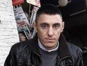 Kosova buzë gremines